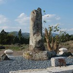 新昌寺・鳥居強右衛門の墓