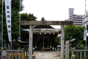 富士浅間神社(大須)