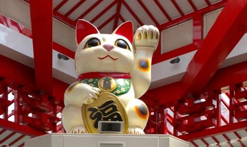 大須まねき猫(大須商店街ふれあい広場)