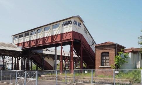 半田駅跨線橋