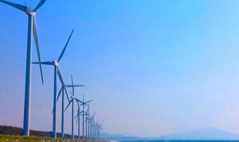 八竜風力発電所
