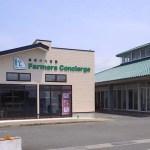道の駅白浜野島崎