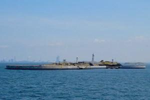 東京湾要塞 第二海堡