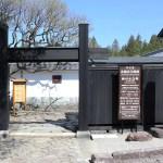 藤村記念館