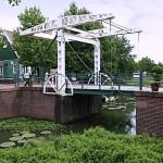 アクアワールド水郷パークセンター