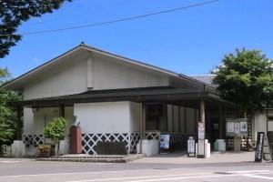 徳冨蘆花記念文学館