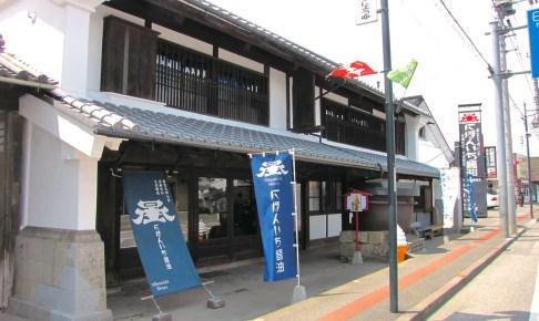岡直三郎商店(大間々工場)