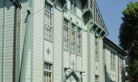 群馬大学工学部同窓記念会館