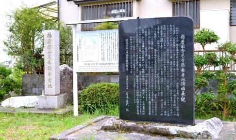 播磨国分尼寺跡