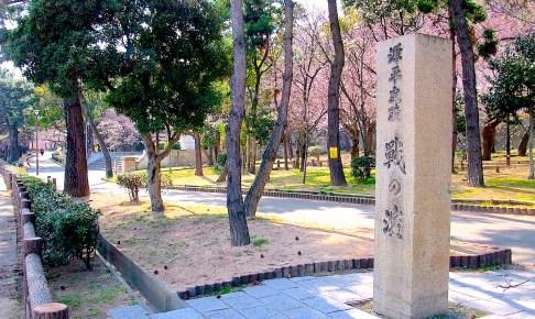 須磨浦公園「源平史蹟・戦の濱」