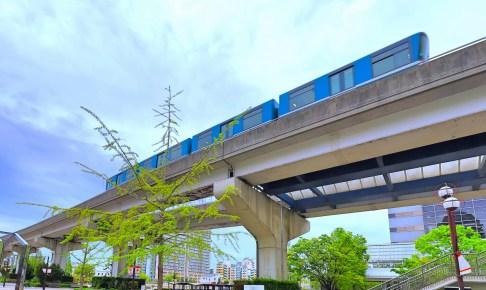 六甲ライナー(神戸新交通六甲アイランド線)