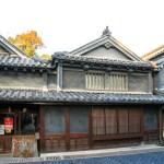 竹鶴酒造・小笹屋酒の資料館(竹鶴政孝生家)