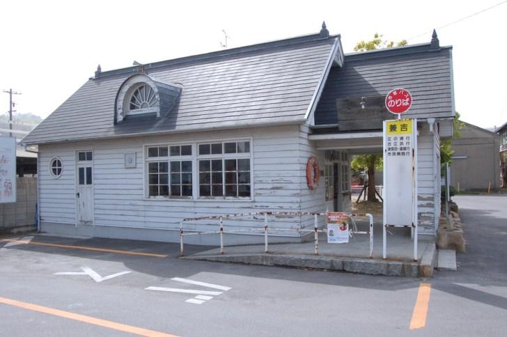 映画『あした』ロケセット(兼吉バス待合所)