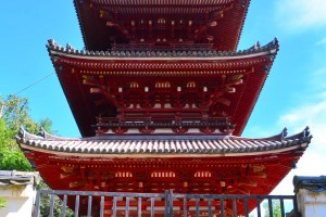 西國寺・三重塔