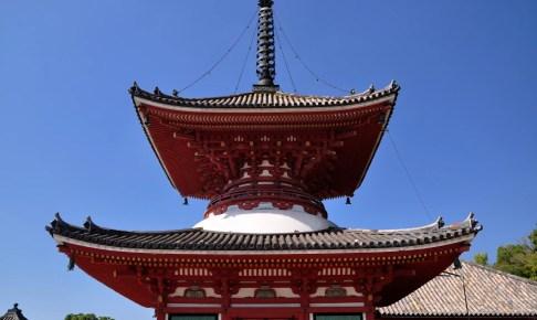 浄土寺・多宝塔