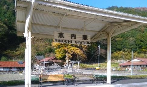 水内駅公園(可部線水内駅跡)
