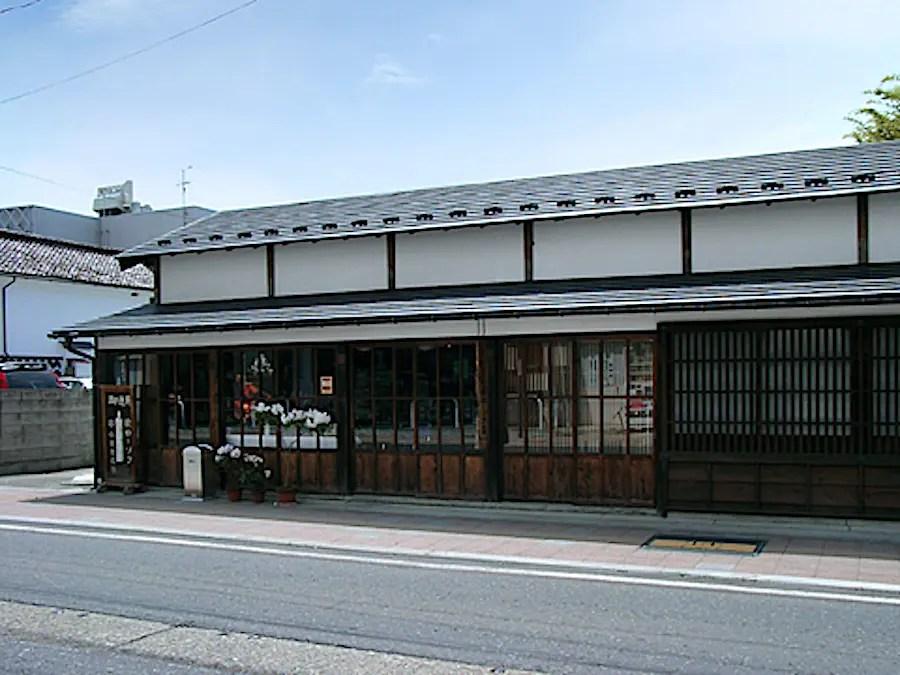 小澤蝋燭店