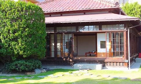 御倉邸(旧日本銀行支店長役宅)