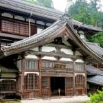 永平寺 大庫院