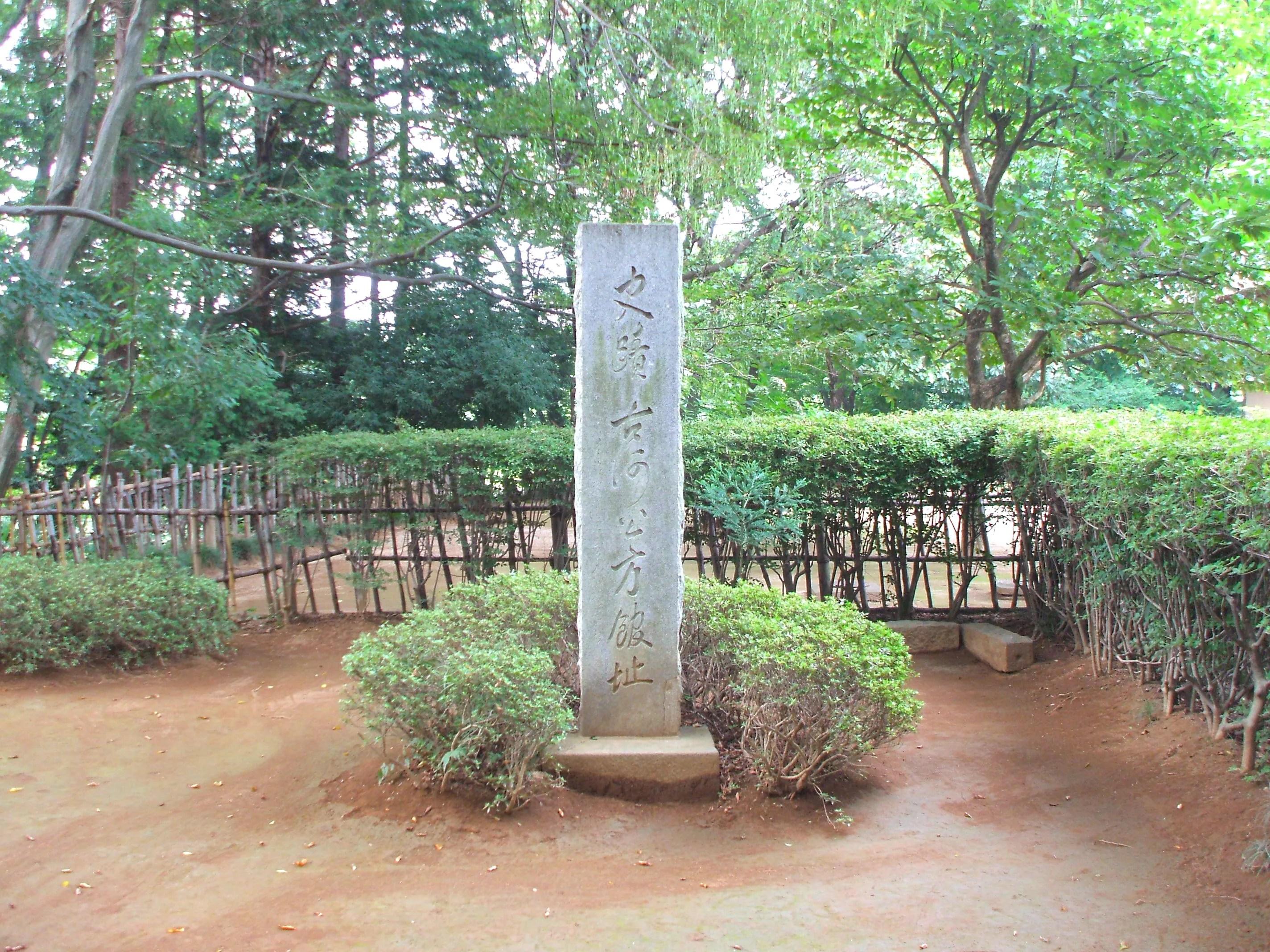 古河公方公園(古河総合公園)