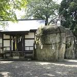三ツ石神社(鬼の手形)