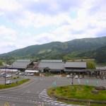 道の駅遠野風の丘