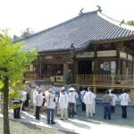 大興寺(四国八十八ヶ所霊場第67番札所)