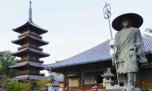 本山寺(四国八十八ヶ所霊場第70番札所)