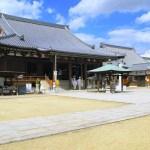 金倉寺(四国八十八ヶ所霊場第76番札所)