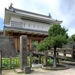 鹿児島城(鶴丸城)