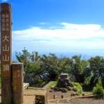 大山(丹沢)
