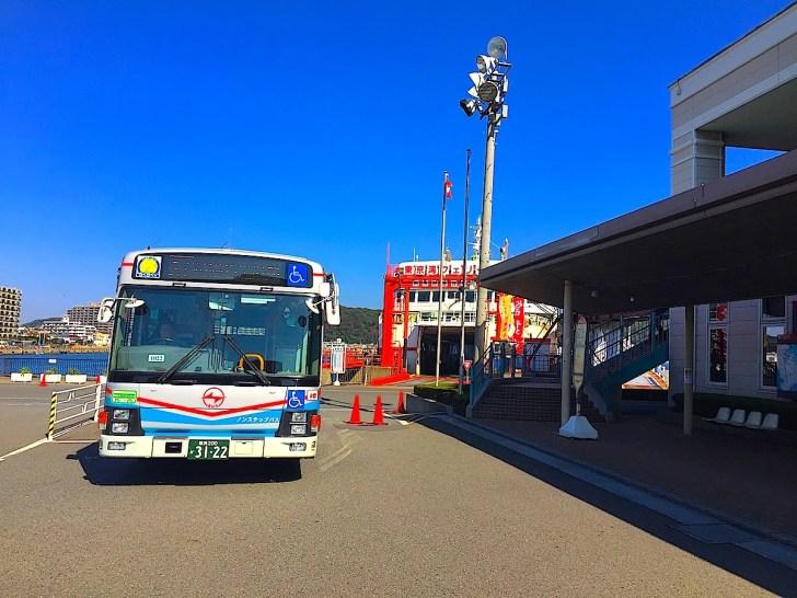 東京湾フェリー 久里浜港ターミナル