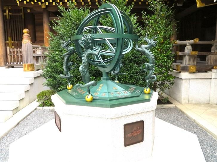 寒川神社・方位盤