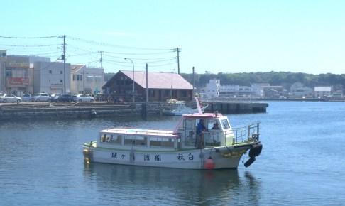 城ヶ島渡船