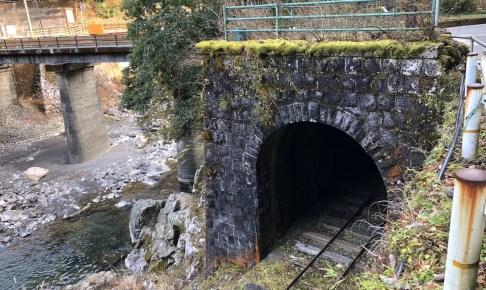 旧魚梁瀬森林鉄道施設・五味隧道