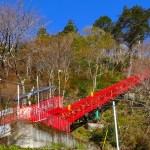 馬路森林鉄道・インクライン
