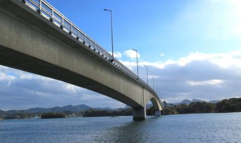 天草五橋・3号橋(中の橋)