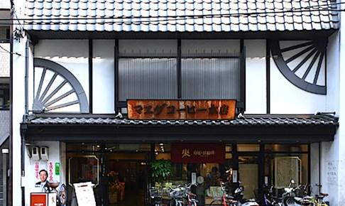 前田珈琲 室町本店