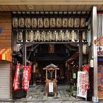 蛸薬師堂 永福寺