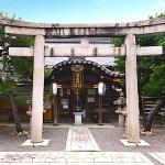 護浄院(清荒神)