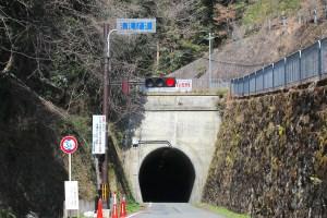 清滝隧道(愛宕山鉄道廃線跡)
