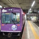 四条大宮駅(嵐電)