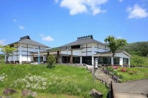 七ヶ宿町水と歴史の館