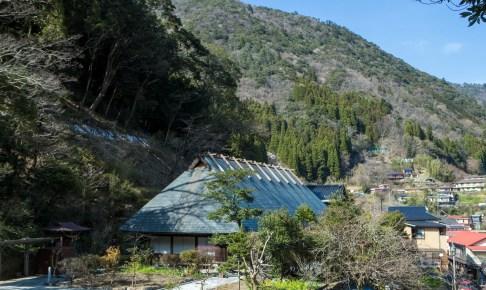 鶴富屋敷(那須家住宅)