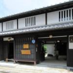 奈良市ならまち格子の家