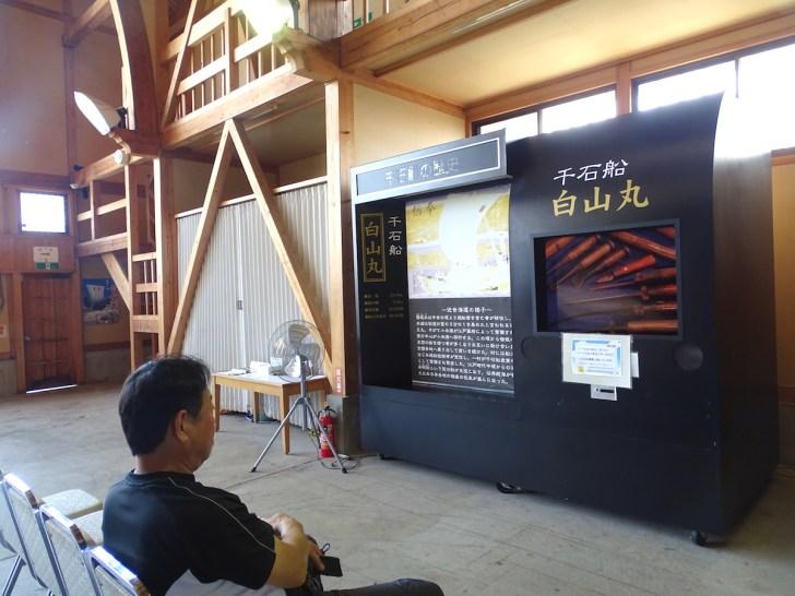 佐渡国小木民俗博物館・千石船展示館