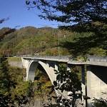 荒川峡・丸山大橋