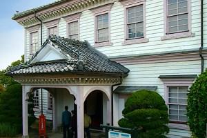 グラバー園・旧長崎地方裁判所長官舎