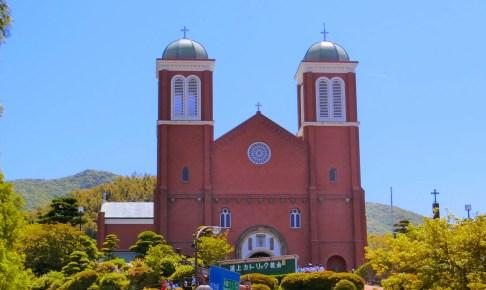 カトリック浦上教会(浦上天主堂)