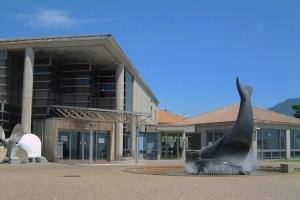 平戸市生月町博物館 島の館